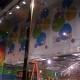 wall-wrap-