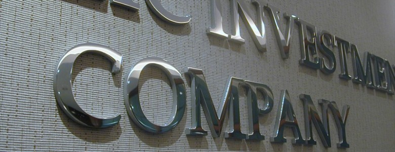 polished metal letters by signage2K.  Call 1-877-SIGNAGE