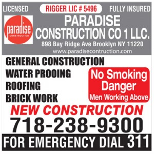 NY Contractor Job Site Yard Sign