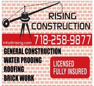 General Contractor Yard Signs